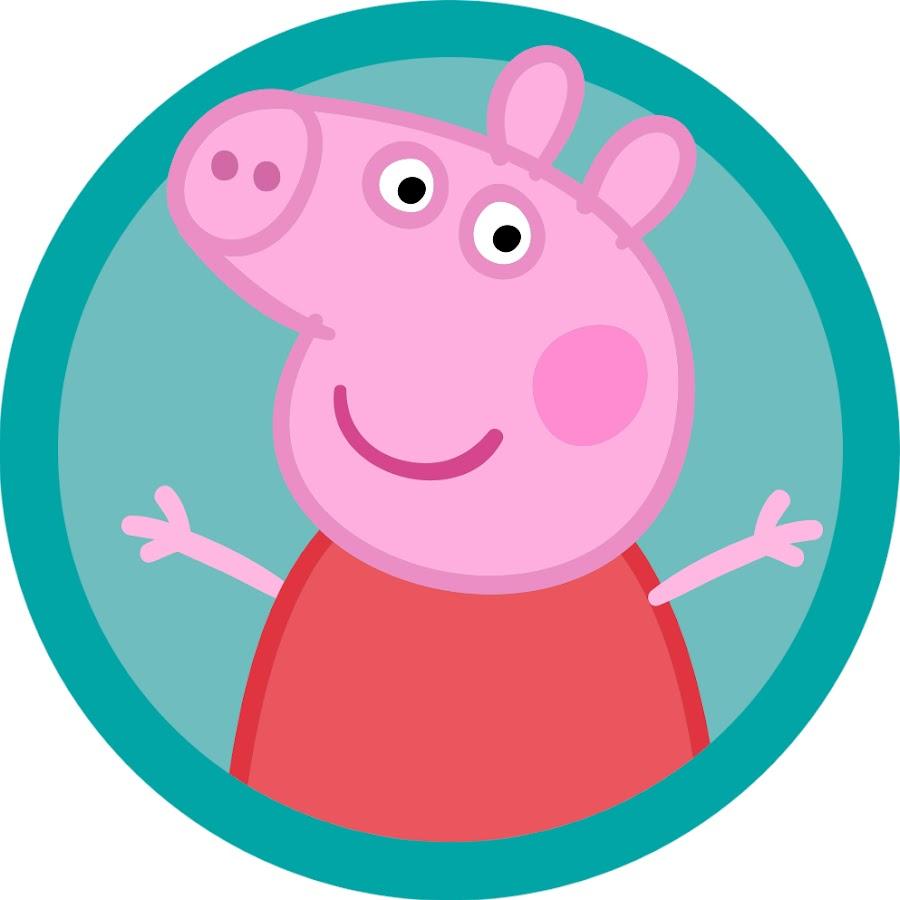 Ultimi pezzi Peppa Pig